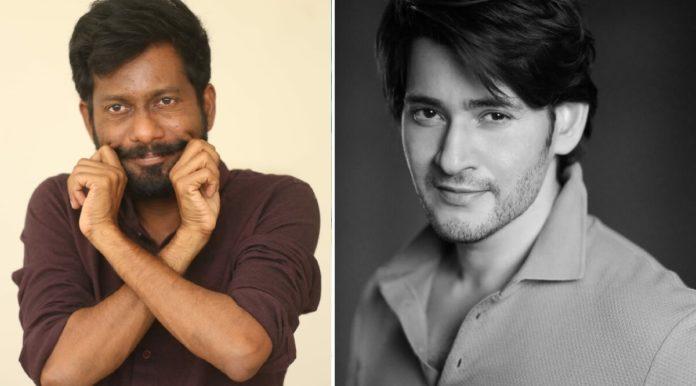 Exclusive: Uppena fame Buchi Babi approaches Mahesh Babu..?