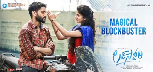 Love Story maintains a steady collections in Nizam!