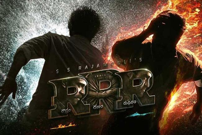 #RRR టీజర్ అప్డేట్.. ప్రతి రోజు ట్రెండింగ్