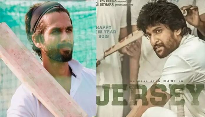Shahid Kapoor is all praise for Natural star Nani