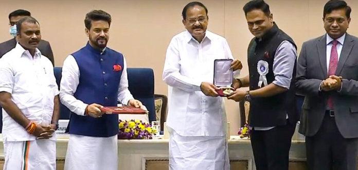 Awards for Maharshi at 67th National Film Awards