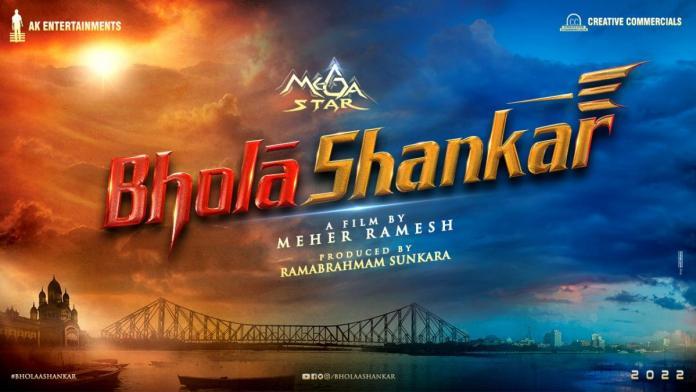 Chiranjeevi's Bholaa Shankar muhurtham fixed