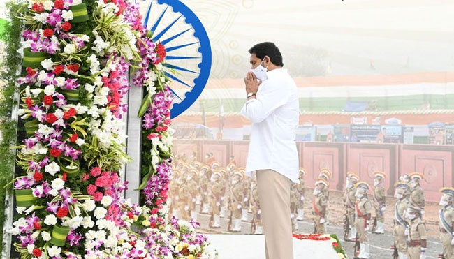 Cm Jagan Announced Weekly Off For Police On Police Martyrs Day