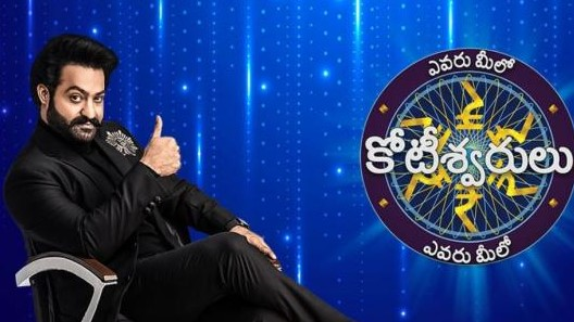 Jr NTR not to return for the second season of EMK
