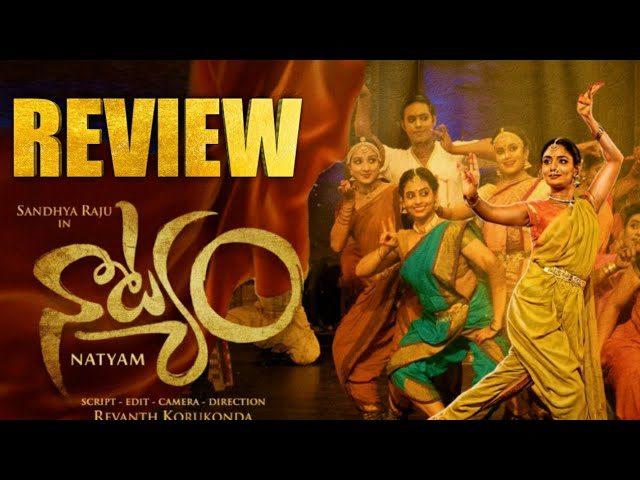 Natyam Review: Underwhelming dance film