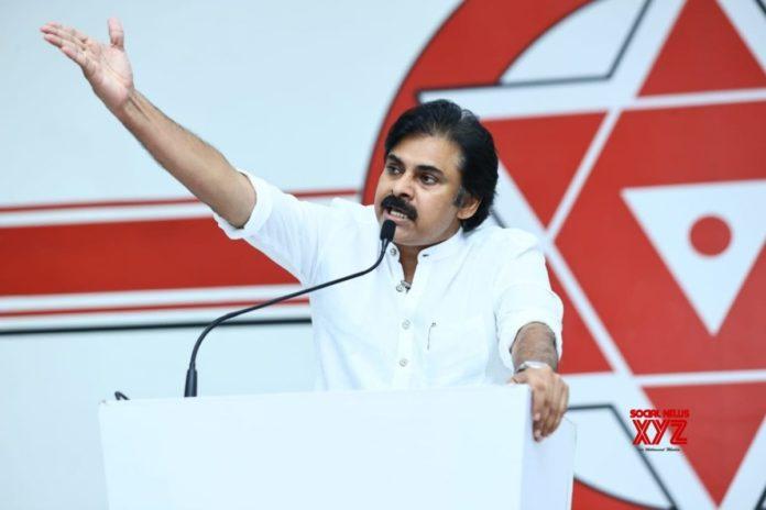 Pawan Kalyan's public meeting against VSP privatization