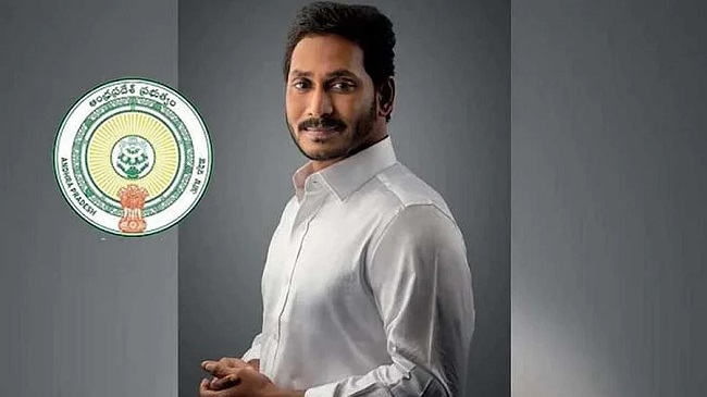 Remove volunteers if they don't perform well: CM Jagan!
