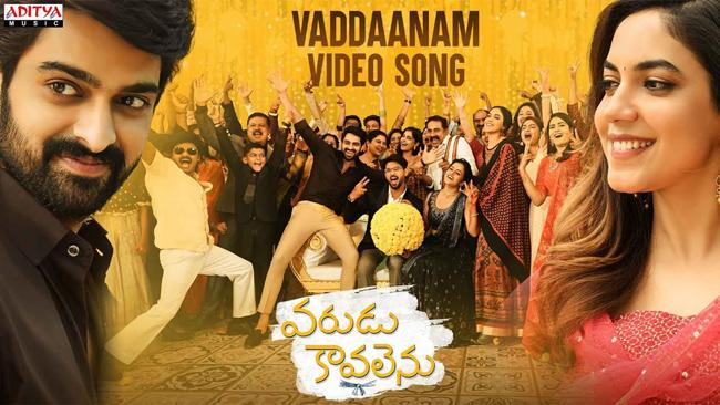 Vaddaanam from Varudu Kavalenu: Lively Dance Number