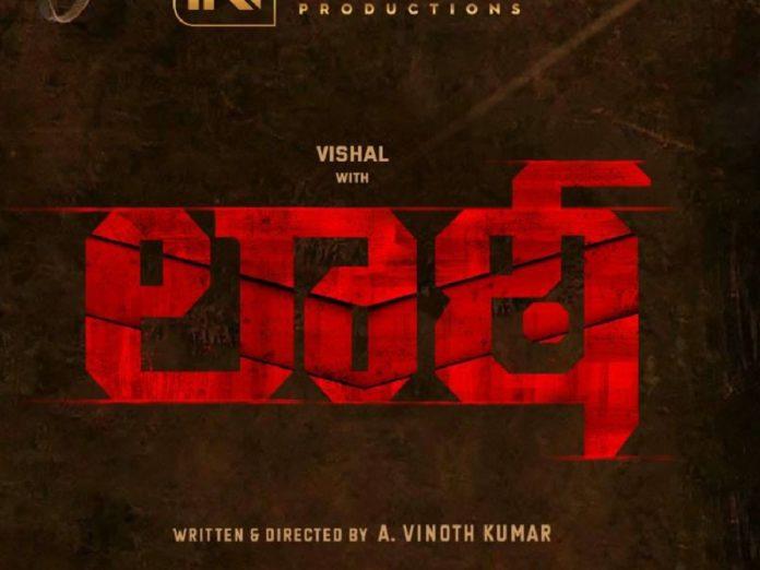 Vishal's next film titled Laatti