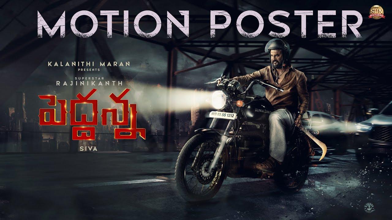 Rajinikanth peddanna movie motion poster